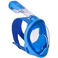 Детская полнолицевая панорамная маска DIVELUX для дайвинга и снорклинга XS Синий