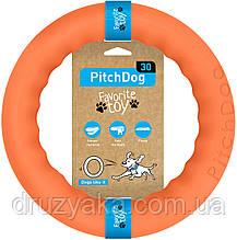 PitchDog (ПітчДог) - кільце іграшка для собак, Ø28 см оранжевий
