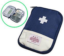 Маленькая личная аптечка-органайзер для лекарств (13х18 см) Синяя, дорожная с доставкой по Украине (GK)