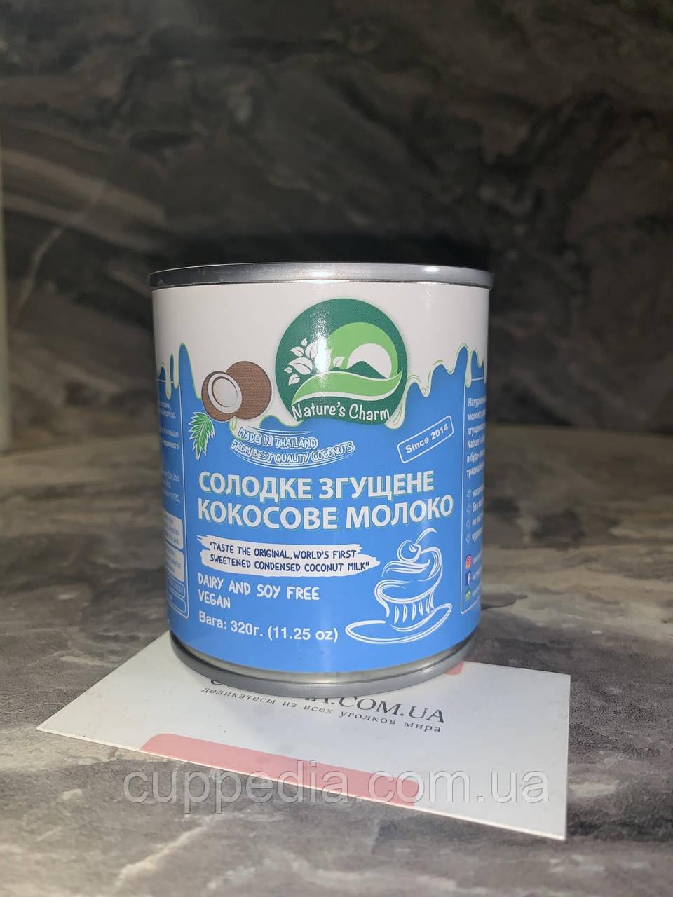 Кокосове згущене молоко nature's Charm 320 грм