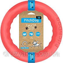 PitchDog (ПітчДог) - кільце іграшка для собак, Ø28 см рожевий