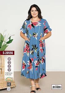 Жіноча літня сукня великих розмірів Cocoon 20556
