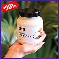 Кокосовое масло рафинированное Hillary Premium Quality Coconut Oil 500мл 100% натуральное косметическое