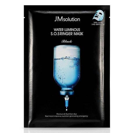 Увлажняющая тканевая маска JM Solution Water Luminous S.O.S Ringer Mask Black, фото 2