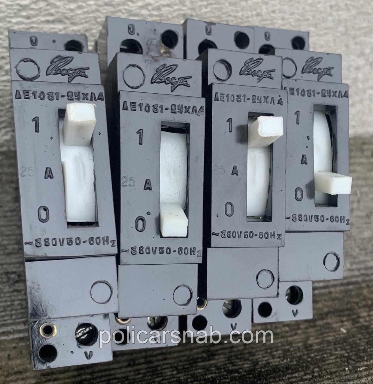 Автоматический выключатель АЕ1031 25 А 1Р