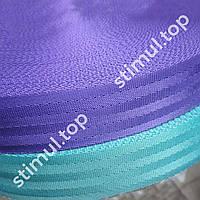 Лента ременная текстильная 40 мм фиолетовая (стропа нейлоновая для сумок и рюкзаков, стрічка поліпропіленова)