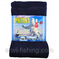 Носки флисовые двухслойные Арктика -35° Размер 40-41