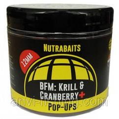 Бойлы плавающие Nutrabaits BFM Krill & Cranberry Диаметр 12 мм