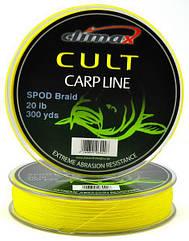 Шнур Сподовый Climax Cult Spod Braid 274м жёлтый диаметр-0.16мм, 20lb