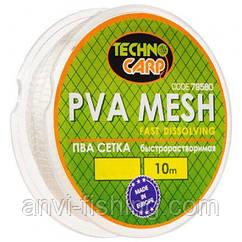 ТехноКарп PVA сетка быстрорастворимая - 10 метров 15 мм