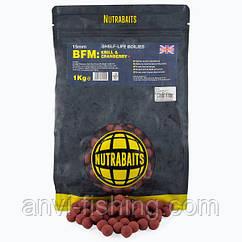 Бойлы Nutrabaits BFM Krill & Cranberry 1kg 15mm 1kg