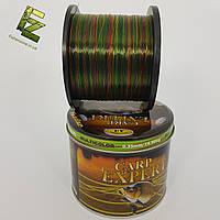Леска карповая Сагр Expert Boil Special Multicolor 1000м 0.3мм 12.1 кг