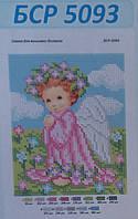 Схема для вышивания бисером ''Ангелочек с фиалки'' А5 15x21см