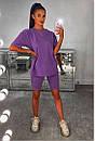 Костюм женский футболка и велосипедки в стиле спорт шик, фото 7
