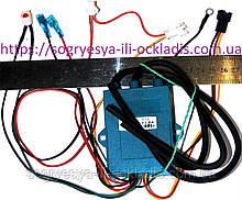 Автомат. упр. 3В. с подкл. диспл. без электрод. (б ф.у, Кит) колонок газовых дымоход, к.з. 1049/1