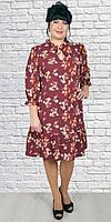 Нежное и стильное платье с ярким принтом. Размер 58