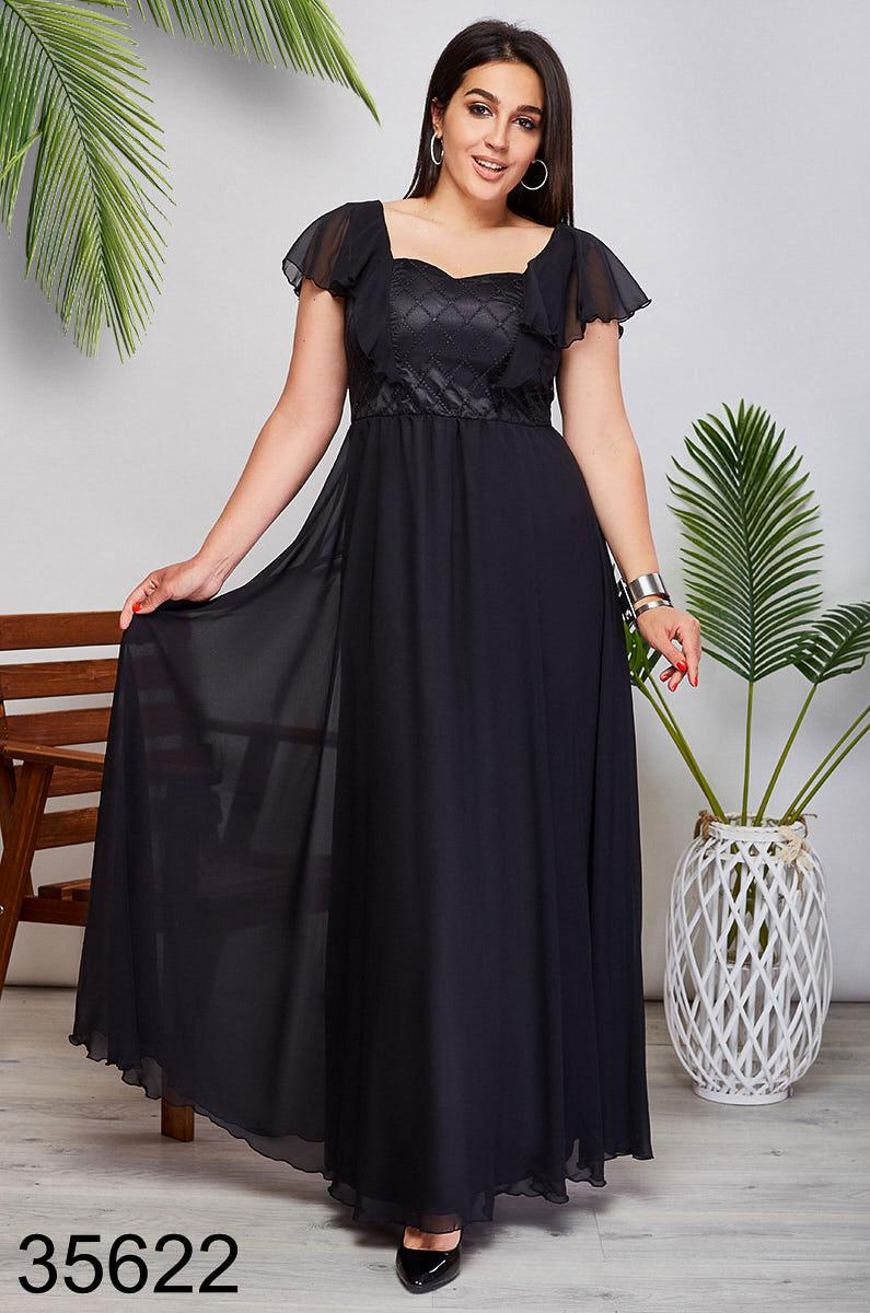 Вечернее длинное платье с вышивкой на сетке р. 48, 50, 52, 54