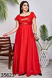 Вечернее длинное платье с вышивкой на сетке р. 48, 50, 52, 54, фото 2
