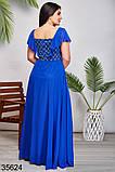 Вечернее длинное платье с вышивкой на сетке р. 48, 50, 52, 54, фото 4