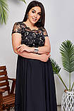 Вечернее длинное платье с вышивкой на сетке р. 48, 50, 52, 54, фото 3