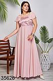 Вечернее длинное платье с вышивкой на сетке р. 48, 50, 52, 54, фото 6