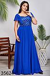 Вечернее длинное платье с вышивкой на сетке р. 48, 50, 52, 54, фото 7
