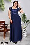 Вечернее длинное платье с вышивкой на сетке р. 48, 50, 52, 54, фото 8