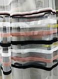 Тюль с цветными горизонтальными полосками Оптом и на метраж Высота 3 м, фото 3