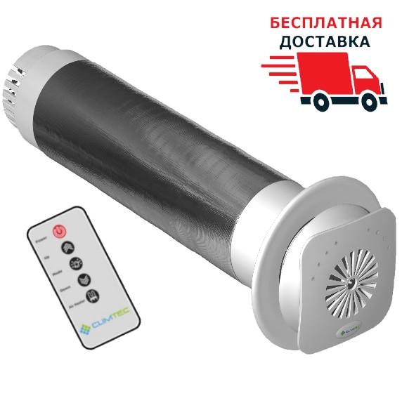 Рекуператор Climtec РД-100 Стандарт (V-40м3/год, S-15м2)