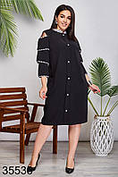Модное женское платье на пуговицах р. 50, 52, 54, 56