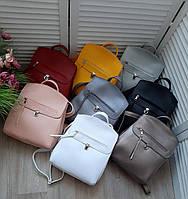 Женская сумка-рюкзак желтый,красный,серый,серебро