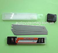 Лезвия сменные (10шт) для канцелярского ножа