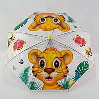 """Детский прозрачный зонтик трость с 3D рисунком на 5-9 лет от фирмы """"RST"""", фото 1"""