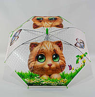 """Детский прозрачный зонтик трость с 3D рисунком на 5-9 лет от фирмы """"RST"""""""