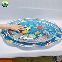 """Надувной игровой развивающий детский коврик """"Подводный мир"""" с мягким водяным дном, коврик водный"""
