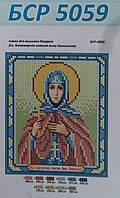 Схема для вышивания бисером ''Св. Благоверная княгиня Анна Кошинская'' А5 15x21см