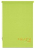 Ролета тканевая Е-Mini Лен 873 Светло-зеленый, фото 2
