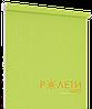Ролета тканевая Е-Mini Лен 873 Светло-зеленый, фото 3