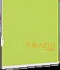 Ролета тканевая Е-Mini Лен 873 Светло-зеленый, фото 4