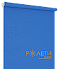 Ролета тканевая Е-Mini Лен 874 Синий, фото 3
