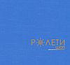 Ролета тканевая Е-Mini Лен 874 Синий, фото 5
