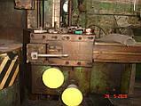 Верстат токарно-карусельний мод. 1512, 1979 робочий, фото 8