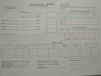 Подорожній лист вантажного автомобіля, з №, А4, двосторонній, Форма №2 (Виробництво ПК Зоря) 50 л.