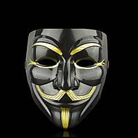 Маска маскарадная для косплея Вендетта Гая Фокса BLACK