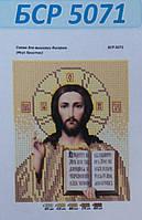 Схема для вышивания бисером ''Иисус Христос'' А5 15x21см