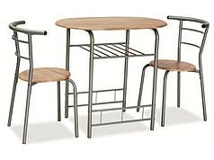 Обеденный комплект / Стол + стулья 2 шт. Gabo беж