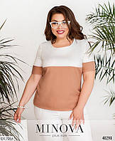 Стильная двухцветная женская футболка размеры батал 50-60 арт 270