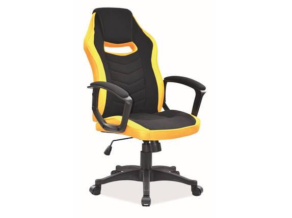 Кресло компьютерное Camaro черное / желтое, фото 2