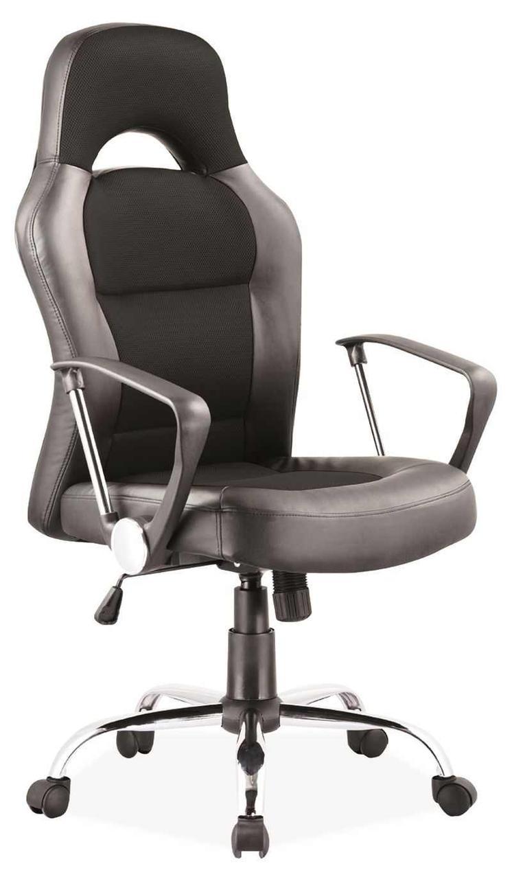 Кресло офисное черное Q-033