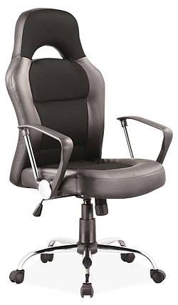Кресло офисное черное Q-033, фото 2